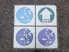 sinalização do aquário de shinagawa na calçada