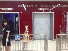 11-elevadortokyotower