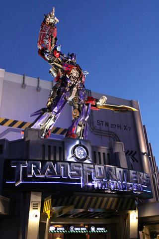 Um dos melhores simuladores 3D: Transformers