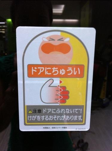 Direto do Japão: chegando ao aeroporto de Narita e indo para Tóquio de trem