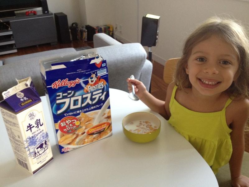 Passeando em Tóquio com crianças