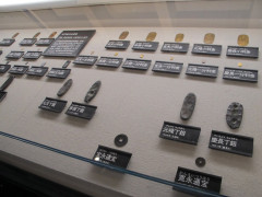 29-museuedotokyodinheiro