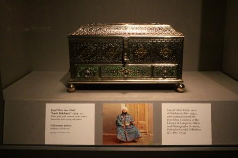 Uma caixa de jóias do Uzbequistão