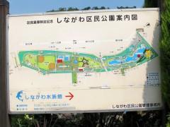 mapa jardim e aquário de shinagawa
