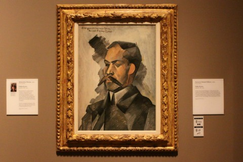 Portrait of Manuel Pallares, que marcou o início da transição de Picasso para o Cubismo