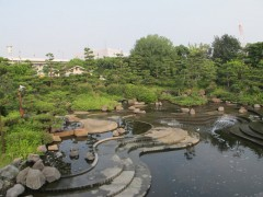 jardim aquário de shinagawa tóquio