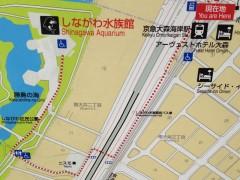 mapa da estação ao aquário de shinagawa