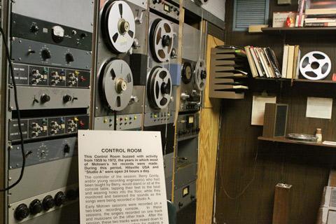 Equipamento de gravação no Control Room