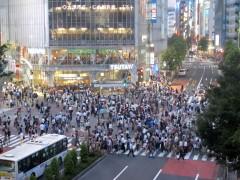 cruzamento de shibuya tóquio
