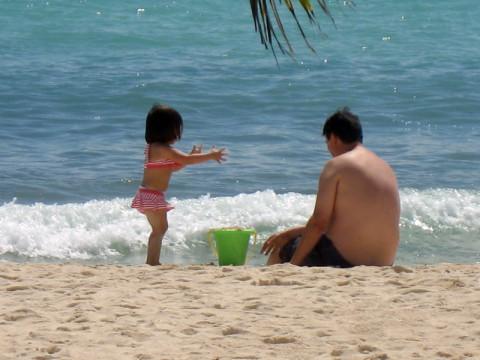 Praia do Azul Fives