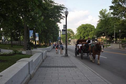 Calçada do Parlamento de Quebec (da Província)
