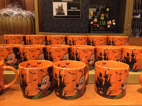 As canecas de Halloween