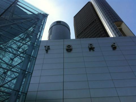Sede da General Motors, o Renaissance Center fica em downtown Detroit