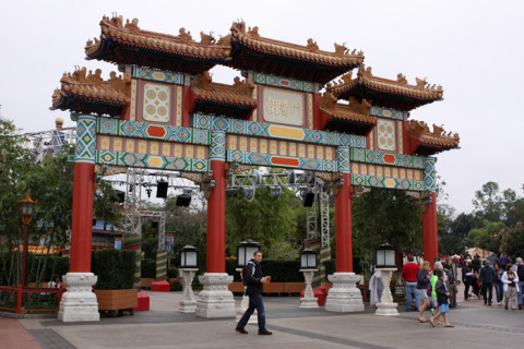 Entrando na China, World Showcase, Epcot