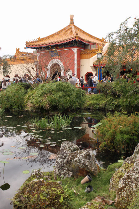 Jardins na China, Epcot