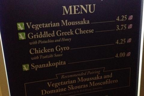 Menu da Grécia, a maioria dos pratos era vegetariano