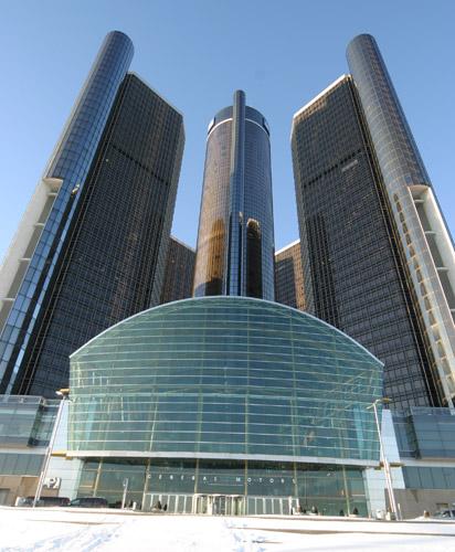 Renaissance Center em downtown Detroit