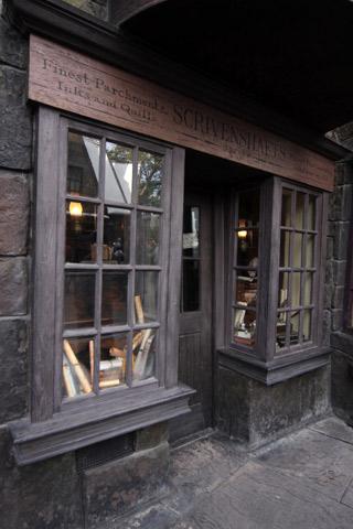 Scrivenshaft's Quill Shop, lojinha de material como penas e pergaminhos