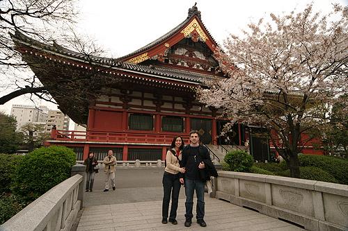 Nós no Japão em 2006