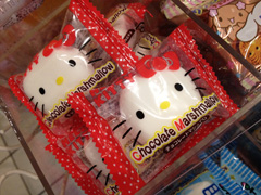 Marshmallows da Hello Kitty